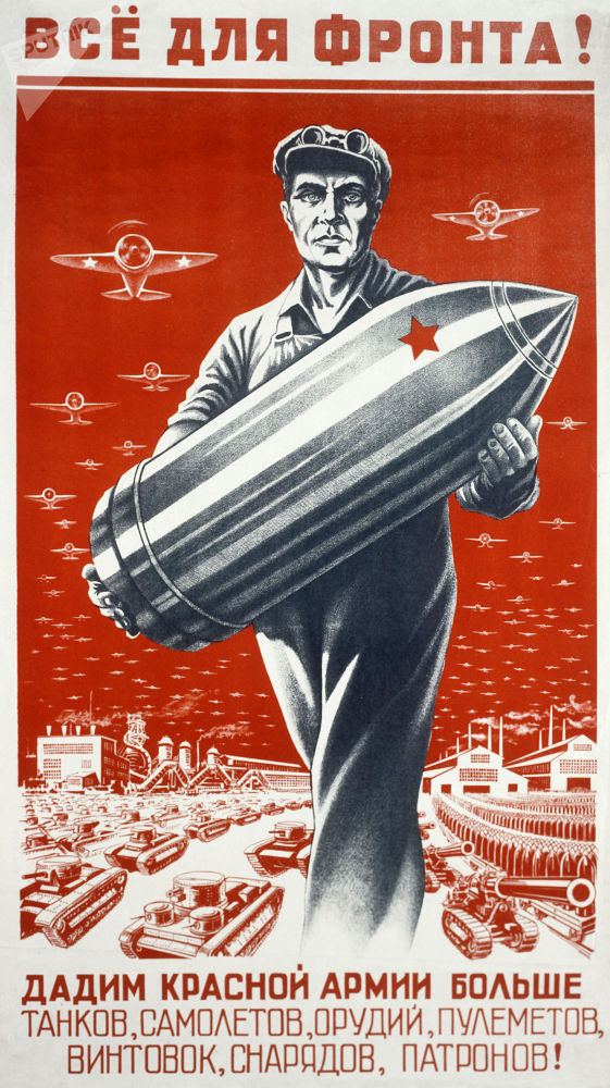 الذكرى الـ 100 لتأسيس الجيش الأحمر - ملصق من الحرب الوطنية العظمى (1941-1945) كل شيء لجبهة القتال! فلنعطي الجيش الأحمر المزيد من الدبابات، والطائرات، وبنادق القنص، والمدافع، والرااشات، والقذائف والخراطيش!
