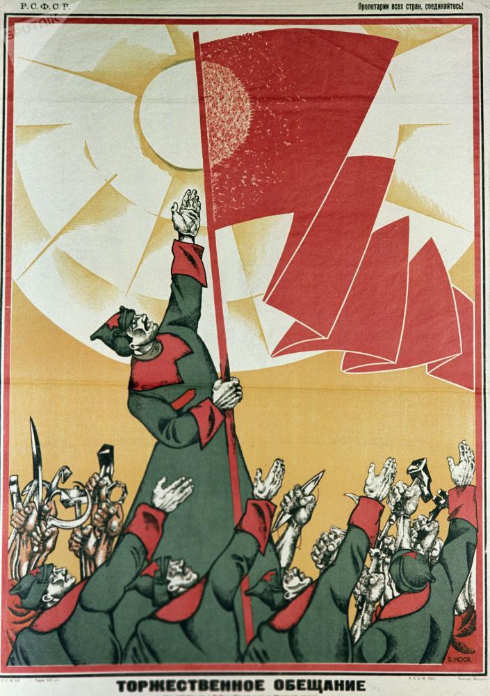 الذكرى الـ 100 لتأسيس الجيش الأحمر - ملصق !الوعد الرسمي
