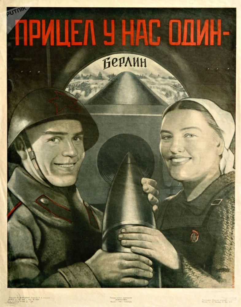 الذكرى الـ 100 لتأسيس الجيش الأحمر - ملصق هدفنا واحد - برلين!، عام 1945