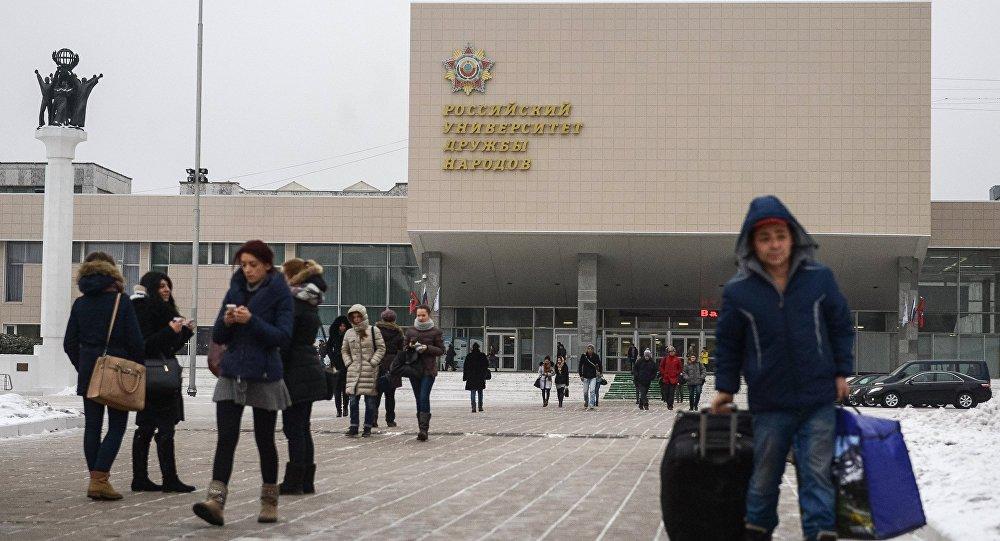 جامعة صداقة الشعوب في موسكو
