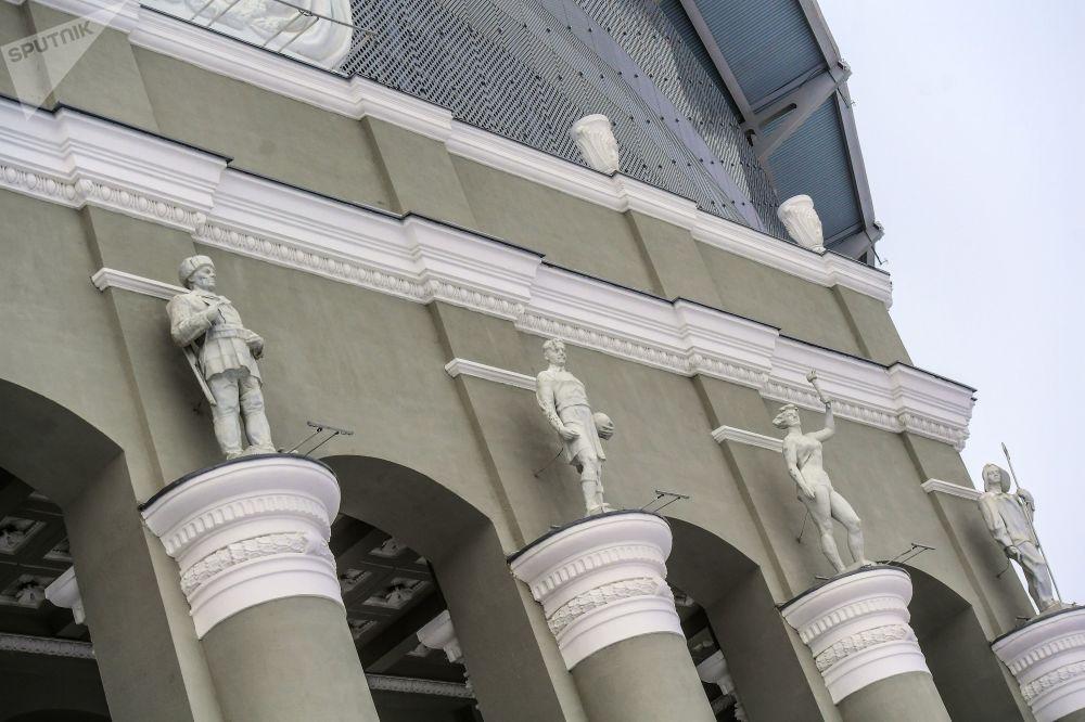 ملعب يكاترينبورغ أرينا في مدينة يكاترينبورغ، روسيا