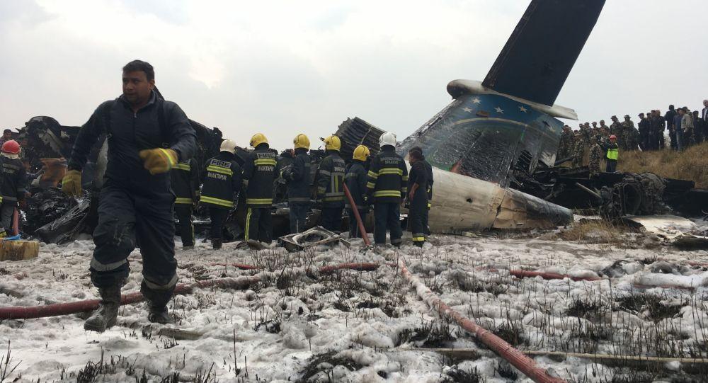 سقوط طائرة ركاب، قادمة من بنغلادش، اليوم الاثنين 12 مارس/آذار، أثناء هبوطها في مطار كاتمندو بنيبال