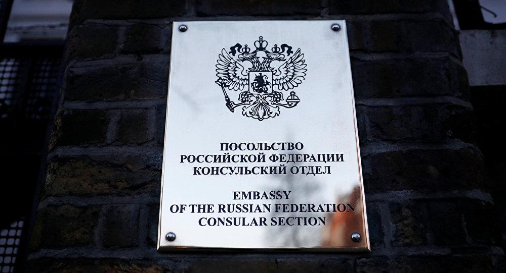 قسم القنصلية الروسية التابع للسفارة الروسية في لندن، بريطانيا 14 مارس/ آذار 2018