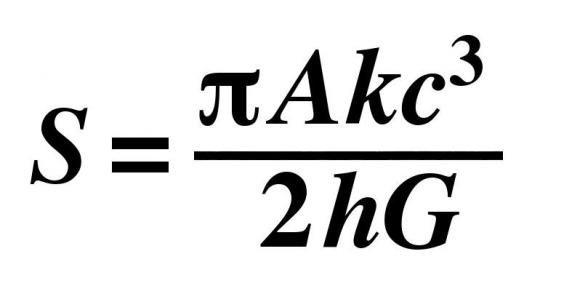 معادلة هوكينغ