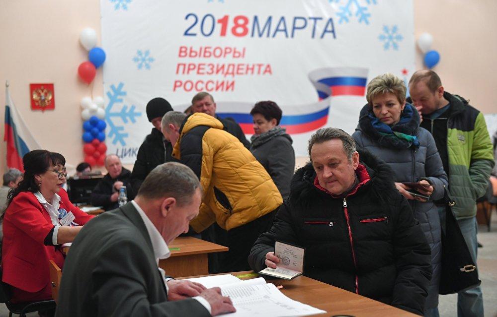 الانتخابات الرئاسية الروسية