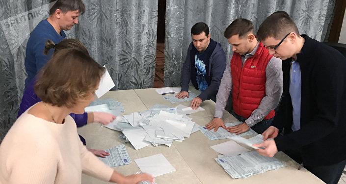 جمع الأصوات في الانتخابات الرئاسية الروسية