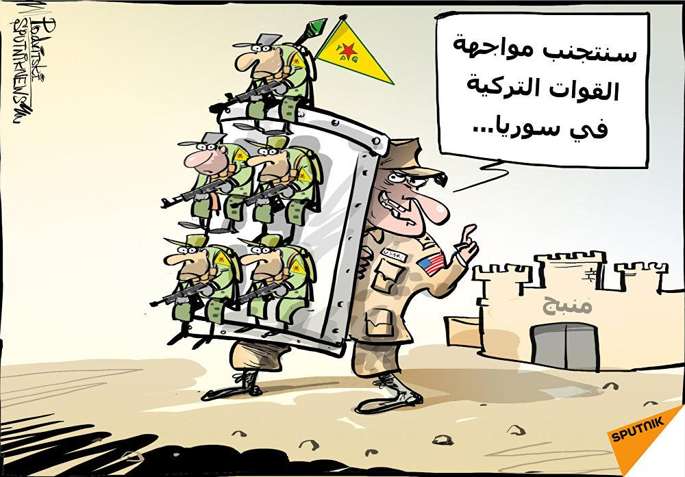 الجيش الأمريكي سيتجنب مواجهة القوات التركية