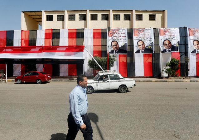 بدء الانتخابات الرئاسية المصرية، القاهرة، مصر 26 مارس/ آذار 2018