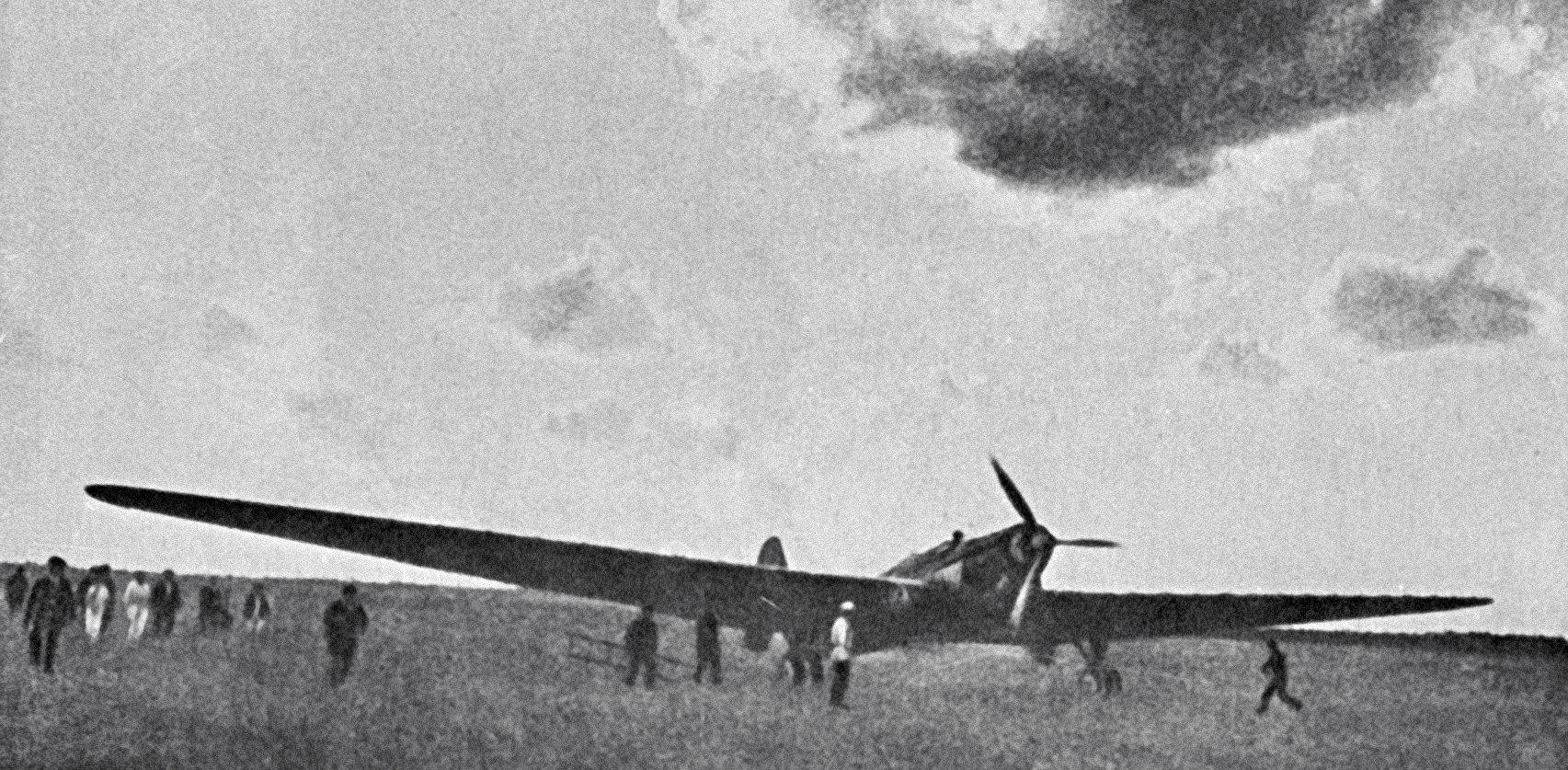 طائرة أنت-25