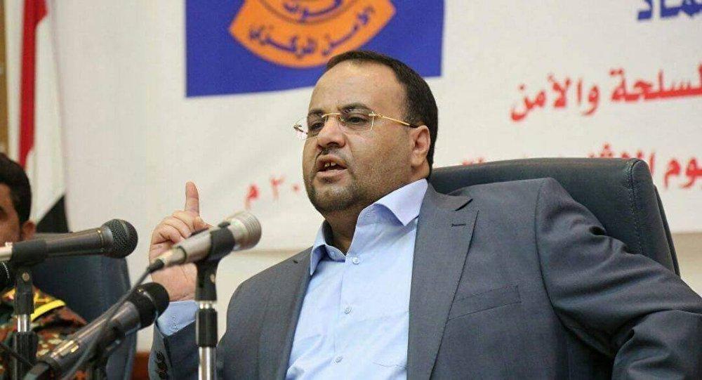 صالح الصماد، رئيس المجلس السياسي الأعلى الحاكم في صنعاء