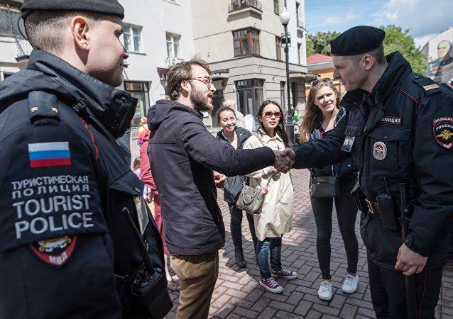 الشرطة السياحية