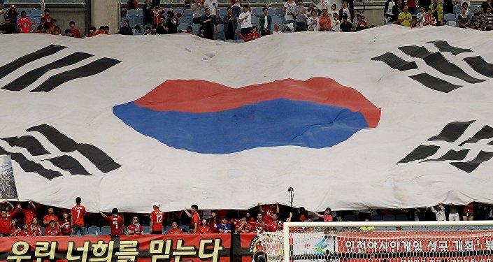 جماهير كوريا الجنوبية