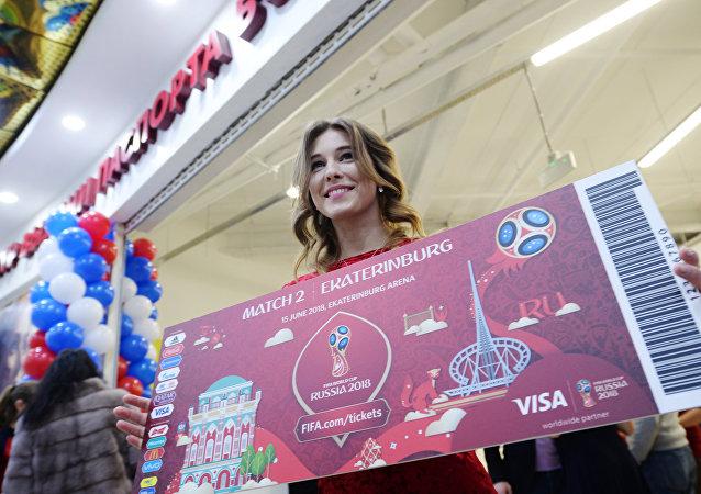 بطاقة كأس العالم