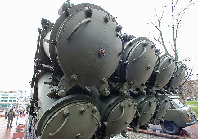 مجموعة بال الصاروخية لخفر السواحل