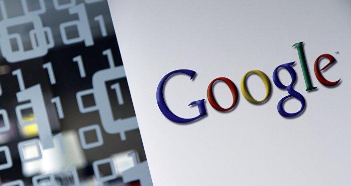 """شركة """"غوغل"""" توقف تطبيق """"بارلي"""" من متجرها"""