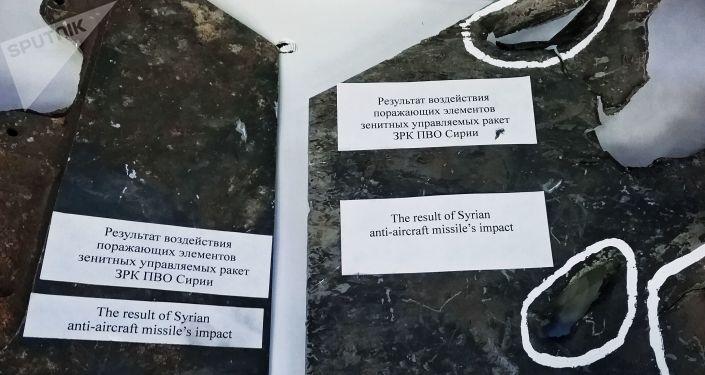 أعلن الخبير في مجال الدفاع الجوي في الأركان الروسية، سيرغي بيزنوغيخ، أن الأركان الروسية عرضت على الصحفيين حطام الصواريخ المجنحة الأمريكية والبريطانية والفرنسية التي ضربت سوريا