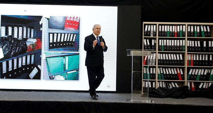 رئيس الحكومة الإسرائيلية نتنياهو يقدم عرضا حول برنامج إيران النووي