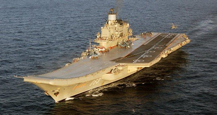 حاملة الطائرات الروسية الأميرال كوزنيتسوف