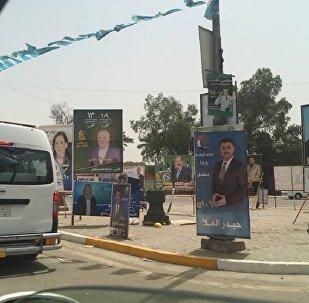 الانتخابات في العراق 2018