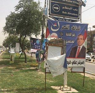 صور المرشحين للانتخابات البرلمانية العراقية