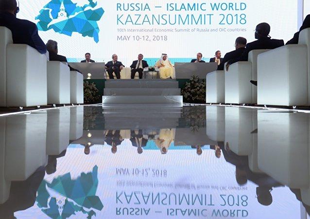 روسيا-العالم الإسلامي: قازان سوميت