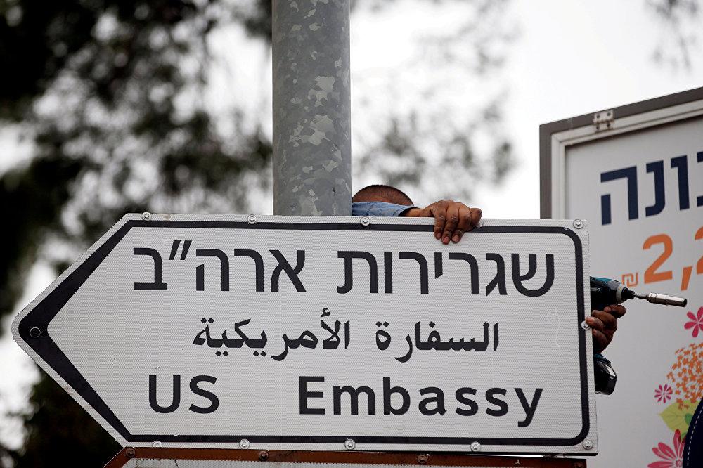 السفارة الأمريكية الجديدة في القدس، الضفة الغربية 14 مايو/ أيار 2018