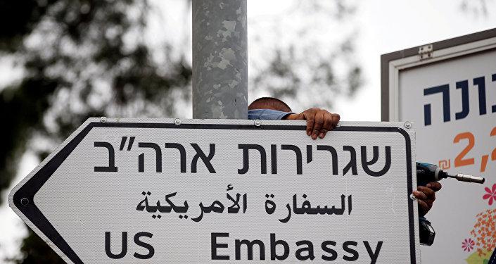 Альт: السفارة الأمريكية الجديدة في القدس، الضفة الغربية 14 مايو/ أيار 2018