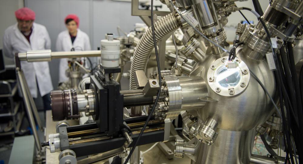 الجامعة الوطنية للأبحاث النووية ميفي