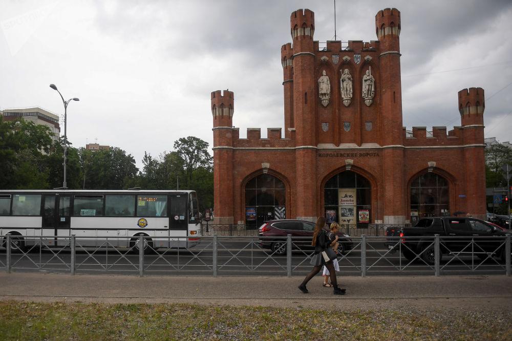 المدخل الملكي كونيغسبرغ