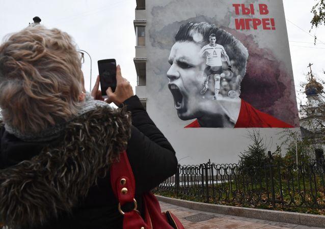 رسم غرافيتي في موسكو بمناسبة بطولة كأس العالم لكرة القدم 2018