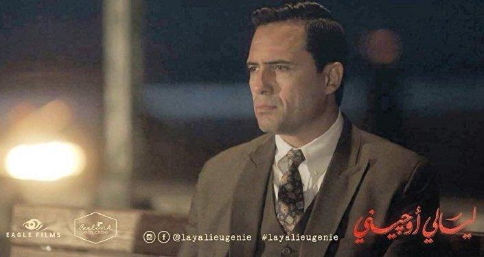 الممثل التونسي ظافر العابدين في مسلسل ليالي أوجيني