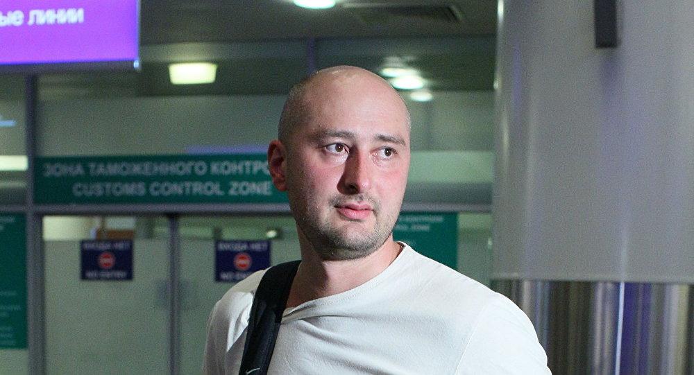 الصحفي الروسي أركاد