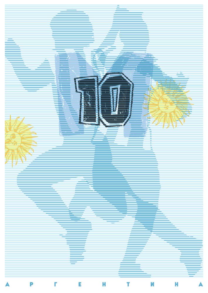 لوحة تمثل المنتخب الأرجنتيني