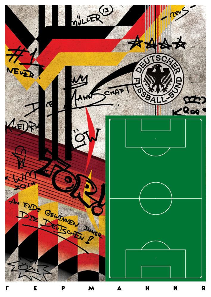 لوحة تمثل المنتخب الألماني