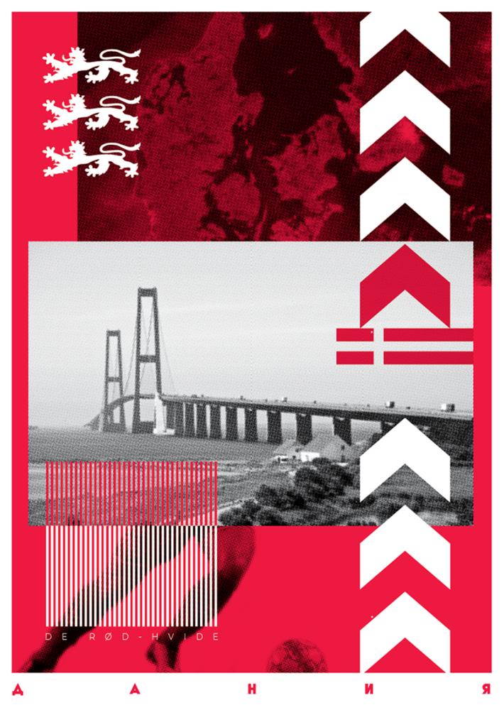 لوحة تمثل المنتخب الدنماركي