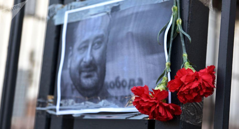 صورة الصحفي أركادي بابتشينكو