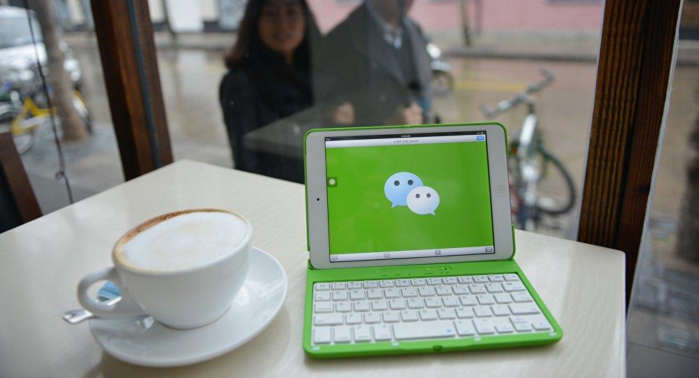 تطبيق المسنجر الأشهر في الصين WeChat