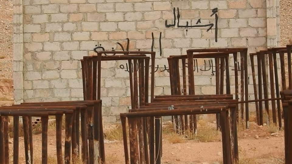 مدرسة أشبال داعش سابقا فيريف حماة