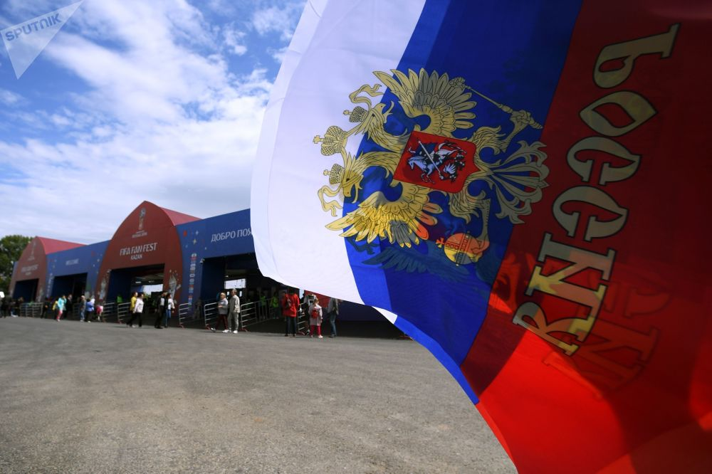انطلاق مهرجان المشجعين لكأس العالم فيفا 2018 في روسيا، في قازان