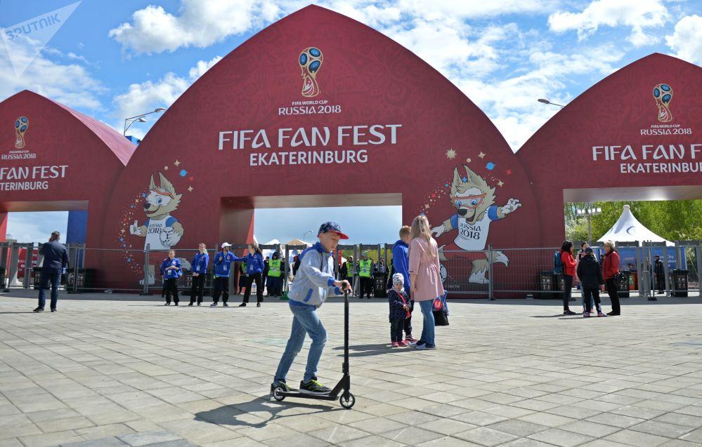 انطلاق مهرجان المشجعين لكأس العالم فيفا 2018 في روسيا، في يكاترينبورغ