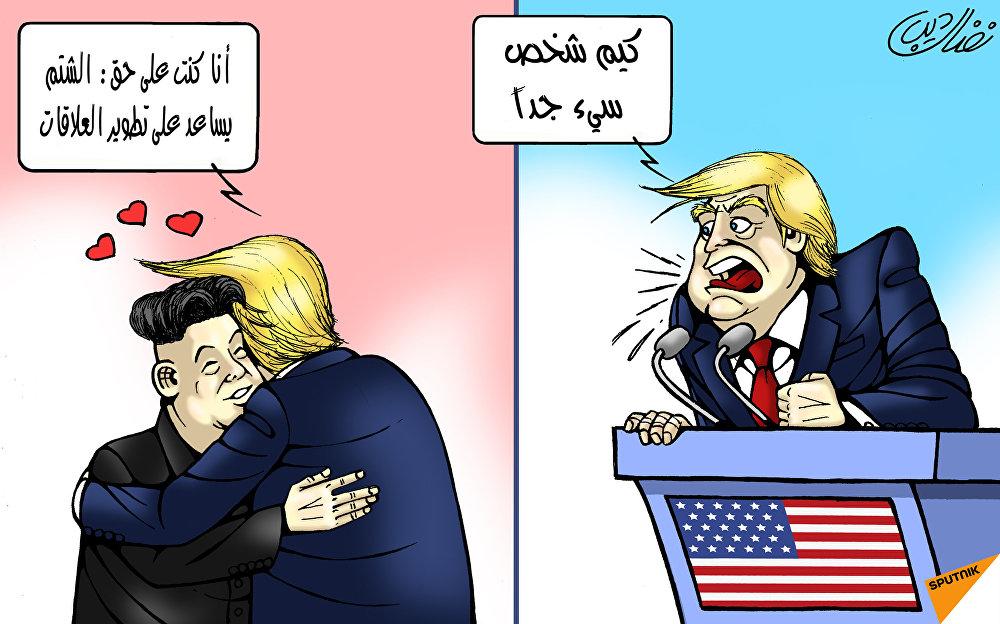 ترامب يطور العلاقات بالشتم