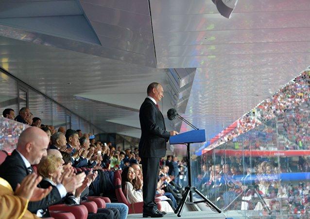 الرئيس الروسي فلاديمير بوتين يفتتح مونديال 2018