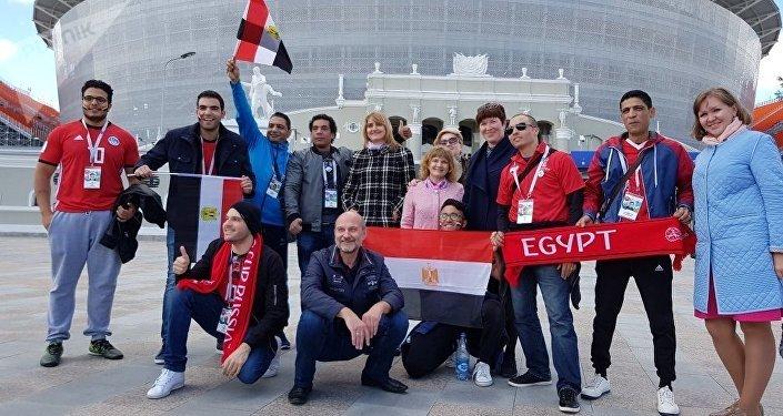 مشجعو المنتخب المصري يتوافدون إلى ملعب يكاترينبورغ منذ الصباح الباكر، روسيا، كأس العالم فيفا 2018
