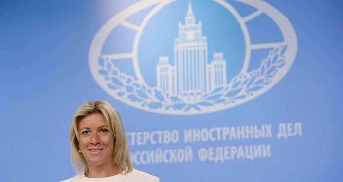 المتحدثة الرسمية باسم وزارة الخارجية الروسية ماريا زاخاروفا خلال مؤتمر صحفي، 15 يونيو 2018