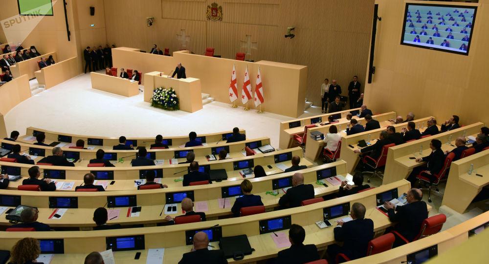 البرلمان الجورجي