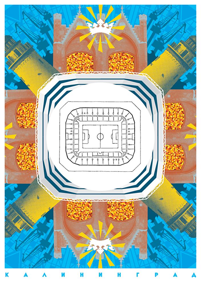ملعب كالينينغراد