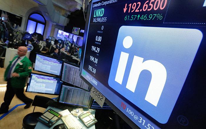 شبكة تواصل اجتماعي تناطح الكبار