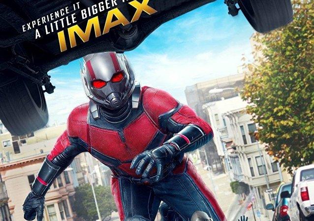 الملصق الدعائي للفيلم الأمريكي Ant-man and The Wasp