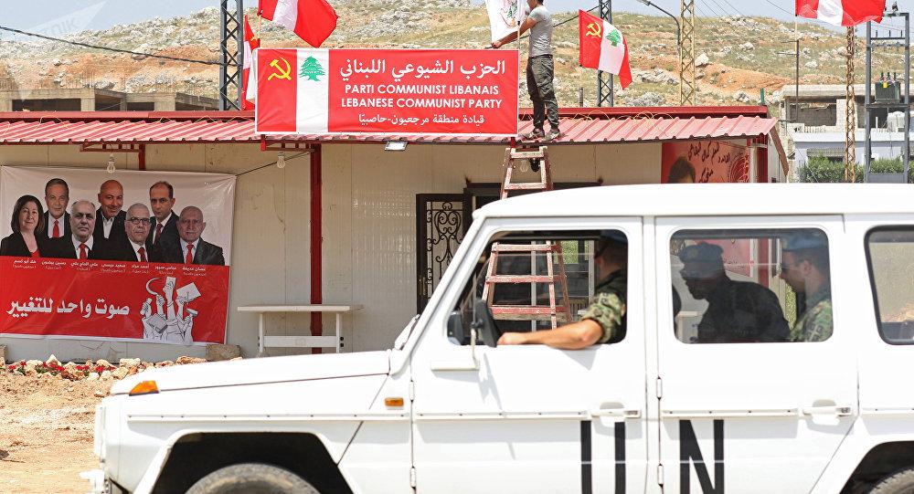 مركز للحزب الشيوعي اللبناني في جنوب لبنان