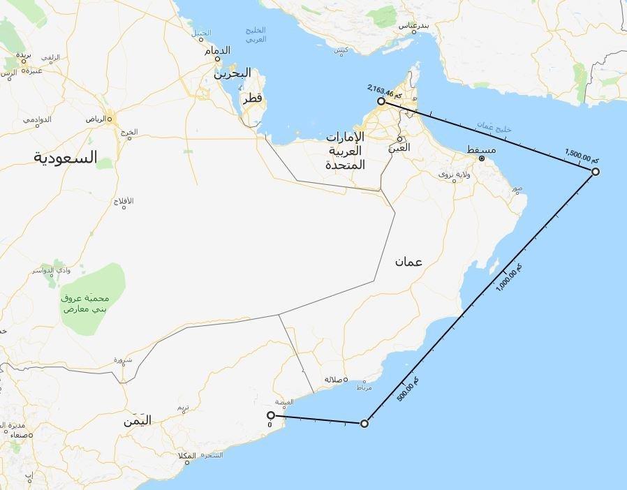 المسافة بين اليمن وأبو ظبي عبر المياه الدولية